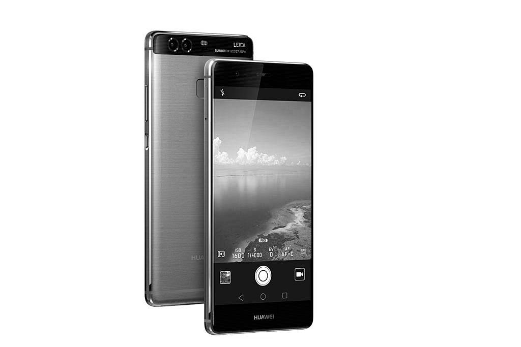 Huawei P9 Plus Ab Sofort Verfügbar Notebooks Und Mobiles