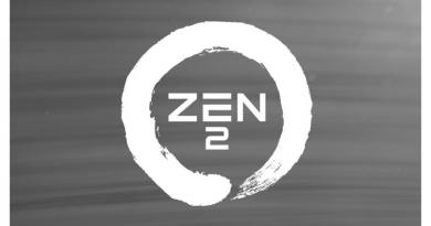 Bild AMD: Ryzen 7 4800HS.